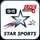 Star Sport Cricket - GHD Sport Live Tav Guide