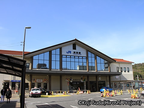 JR浜田駅_01