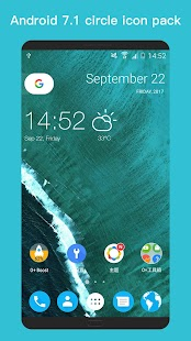 O+ launcher - O Oreo Launcher for Android™ O 8.0 Screenshot