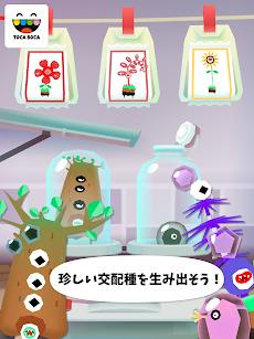 Toca Lab: Plantsのおすすめ画像5
