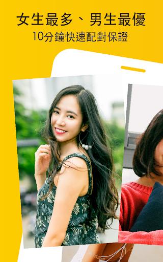 Cheers App: Good Dating App  screenshots 1