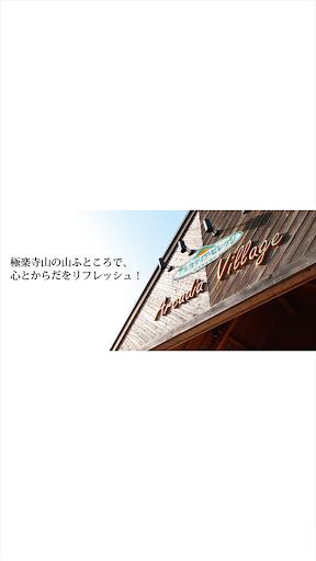 [教學]在Android手機上使用日文輸入法- Simeji/ArtIME/簡單的日語 .. ...