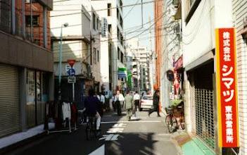 Photo: Tokyo