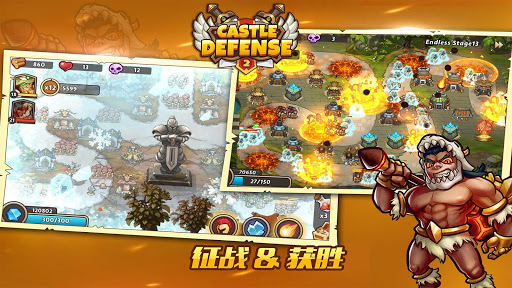 玩策略App|城堡突袭2: 蛛魔的入侵免費|APP試玩