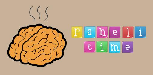 Being Gyani : Hindi Paheli and Paheli Games - Apps on Google
