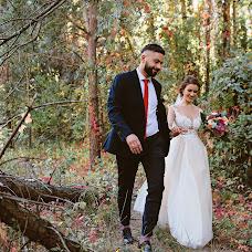 Wedding photographer Marina Avramenko (mavramenkowa). Photo of 24.09.2017