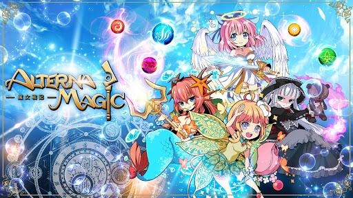 オルタナマジック-魔女戦記◆超戦略派協力プレーパズルRPG