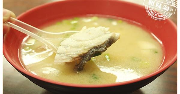 年利 深海低溫極鮮鱸魚湯