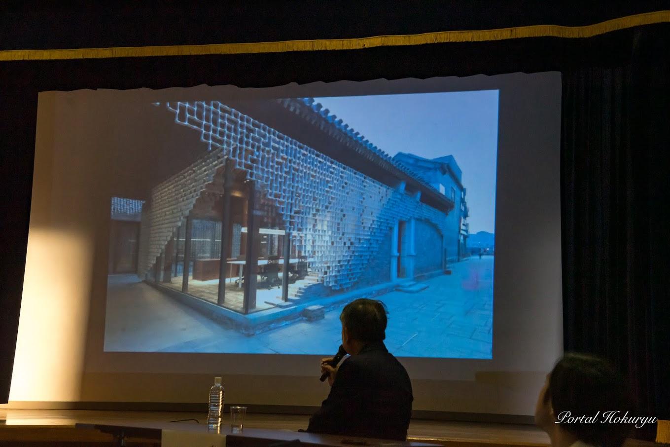芸術とデザインの街に再生