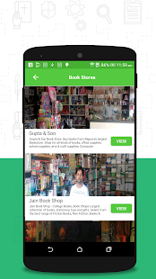 erajpura App- screenshot thumbnail