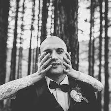 Wedding photographer Mario Iazzolino (marioiazzolino). Photo of 08.10.2018